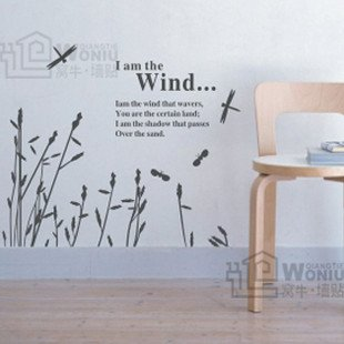 """Wall decals and vinyl wall art - reed wall decal sticker 25 1/2"""" * 31 1/2"""""""