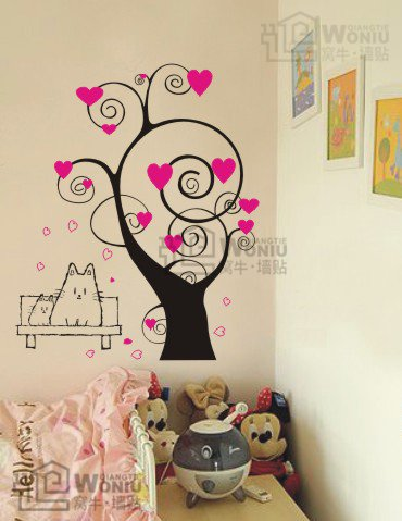 """Wall decals and vinyl wall art -heart tree  decal sticker 31 1/2""""* 25"""""""