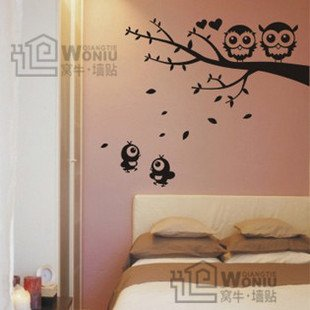 """Wall decals and vinyl wall art -owl tree decal sticker 31 1/2"""" *28 1/2"""""""