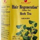 Health King Hair Regeneration - 20 bag