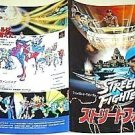 JEAN-CLAUDE VAN DAMME Japan STREET FIGHTER Program Book
