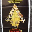 DEATH ON THE NILE Richard Amsel ADVANCE 1-Sheet  Poster