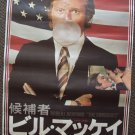 ROBERT REDFORD The CANDIDATE  Original JAPANESE Poster