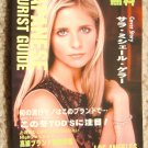 SARAH MICHELLE GELLAR Buffy the Vampire Slayer JAPAN !!