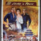 55 DAYS AT PEKING Ava Gardner CHARLTON HESTON 1-Sheet  Poster 1963 Fifty Five