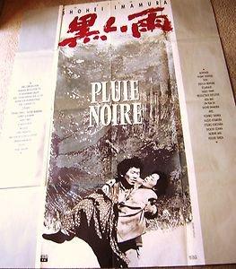 BLACK RAIN Pluie Noire Kuroi ame FOREIGN Japan  POSTER Shohei Imamura  Japanese