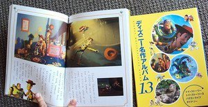 TOY STORY Color JAPAN Photo JAPANESE Book  BUG'S LIFE Dinosaur BUZZ LIGHTYEAR