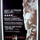 SOPHIE'S CHOICE Original MERYL STREEP Movie DRIVE-IN  Poster Oscar Academy Award