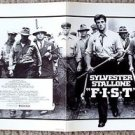 F.I.S.T. Original SCREENING Program SYLVESTER STALLONE Fist ROCKY follow-up 1978
