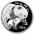 2004 Chinese Silver Panda One Ounce Coin