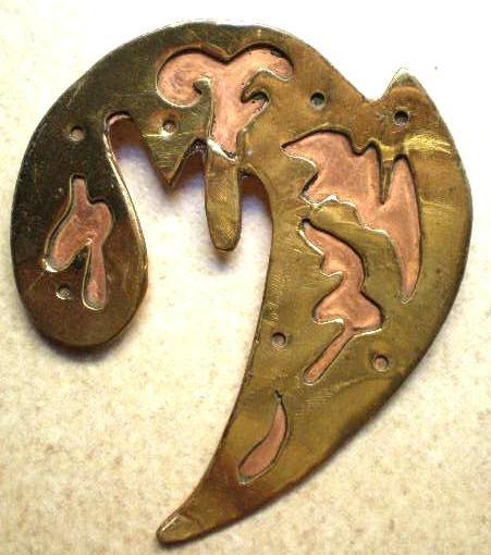 #P006 - Art Deco Brass and Copper Pin