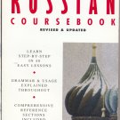 Russian Coursebook with Flashcards (SB) Conversational Language Lessons -- Nadya L Peterson
