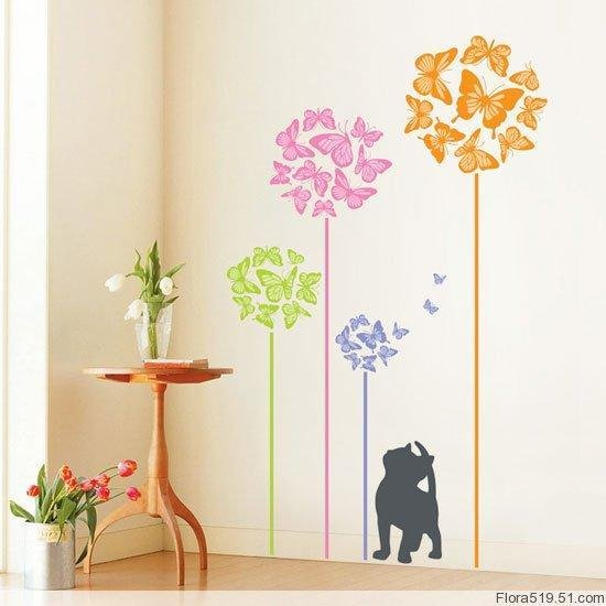 Iris Ball Wall Stickers PS-58090