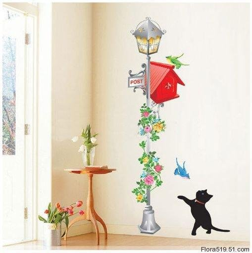Cat and lamp posts with house Wall Stickers KR-0012