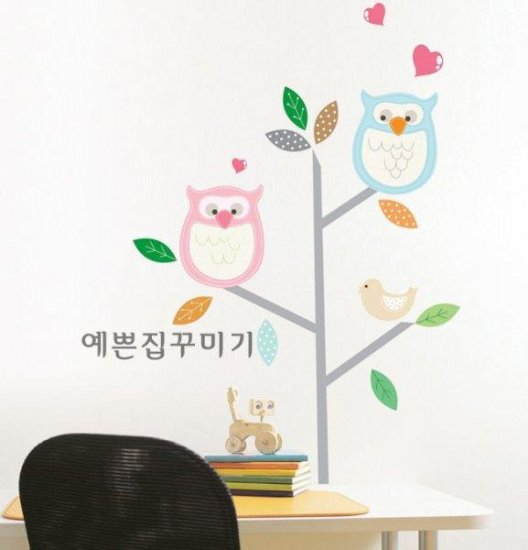 Couples Oxytropis Ying Wall Stickers SH-01