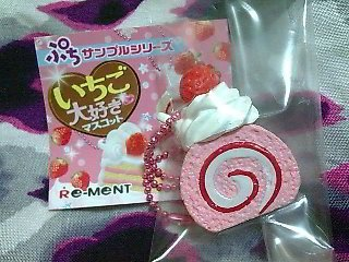 Re-Ment I Love Strawberries Keychain #5