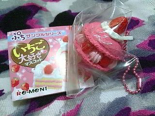 Re-Ment I Love Strawberries Keychain #10