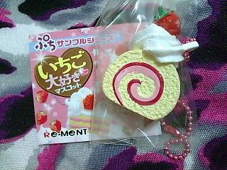 Re-Ment I Love Strawberries Keychain #12