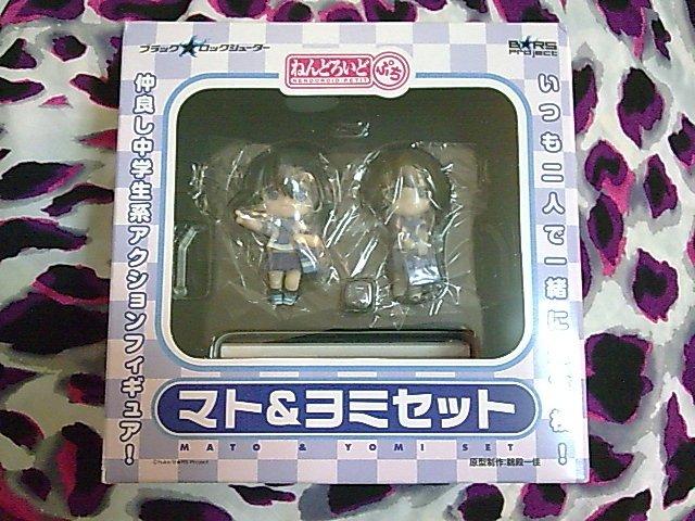 Black Rock Shooter - Mato & Yomi Nendoroid Petit (Limited Item)