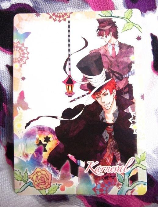 Karneval Trading Card - NC-18