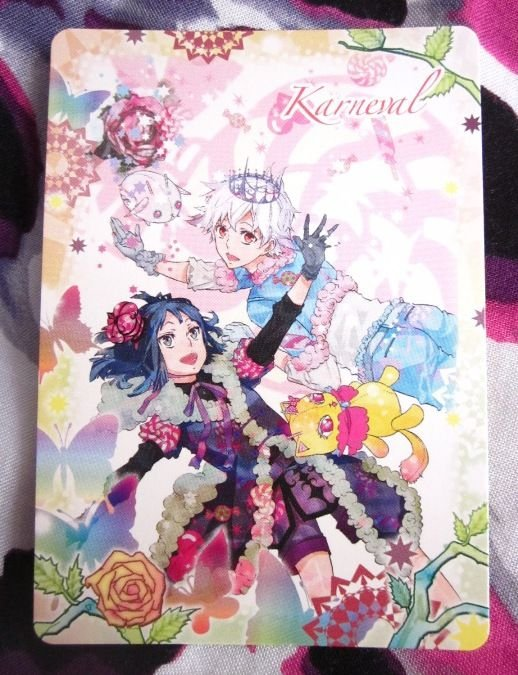 Karneval Trading Card - NC-15