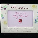"Mother's Day First My Mother Now Too My Friend 8.25"" Ceramic Photo Picture Frame"