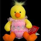 """Russ Plush 6"""" Egg Animals Yellow Plush Duck"""
