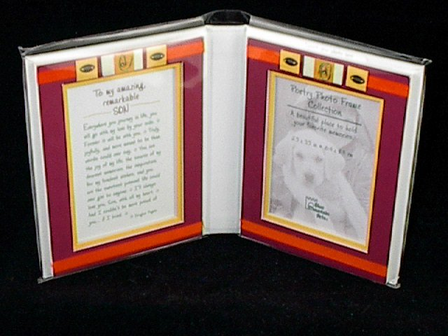 Blue Mountain Arts Poetry Message Photo Frame 'To My...Son'