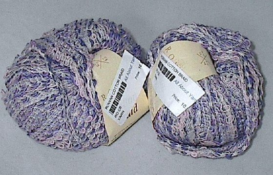 Rowan Cotton Braids Bulky Ribbon Yarn Botticelli Purples (#362)