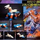 Takara Transformers Encore Reissue 07 Sky Lynx