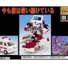 Takara Transformers Encore Reissue #06 Ratchet