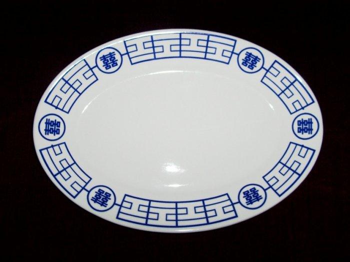 Homer Laughlin Blue Design Resturant Ware Platter