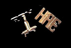 2 Sets of Initials H.A.E. Vintage Cufflinks