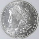 1896 MORGAN DOLLAR NNC MS67 DMPL