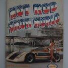 Vintage Hot Rod Show World Magazine
