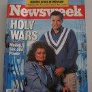 Vintage Newsweek Magazine