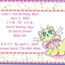 Silly Cat Party Invitations Personalized Free Shipping