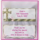 CHRISTENING PERSONALIZED 1.55 OZ HERSHEY WRAPPER FREE SHIPPING