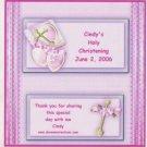 Christening Girl Hershey 1.55 0z Free Shipping