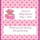 Baby GirlIn Box Hershey 1,55 0z dark tone free shipping