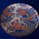 Toyo Imari Serving Platter  Plate Peony  Japan 12 1/4 inches
