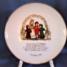 Holly Hobbie 1974 Christmas Commemorative Edition Porcelain Plate with Hanger
