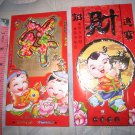 B - GIFT RED ENVELOPE FUN HOME DECOR BIRTHDAY WEDDING CHINESE NEW YEAR