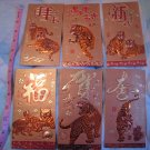 C - GIFT RED ENVELOPE FUN HOME DECOR BIRTHDAY WEDDING CHINESE NEW YEAR