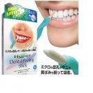 25 PCS Whiten Whitening Teeth Dental Peeling Stick eraser set HEALTH FAMILY CARE