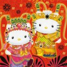 G - GIFT RED ENVELOPE FUN HOME DECOR WEDDING hello kitty couple A