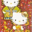 I - GIFT RED ENVELOPE FUN HOME DECOR WEDDING hello kitty couple B