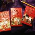 set 3 GIFT RED ENVELOPE FUN gold red double happiness HOME DECOR WEDDING CHINESE home accessory