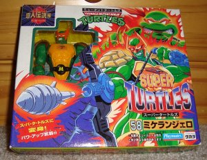 """Japanese """"Super Turtles"""" Michaelangelo Action Figure - Ninja Turtles - TMNT"""