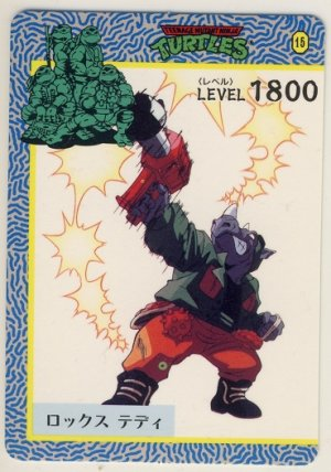 TMNT Japanese Trading Card - PP Card #15 - Teenage Mutant Ninja Turtles